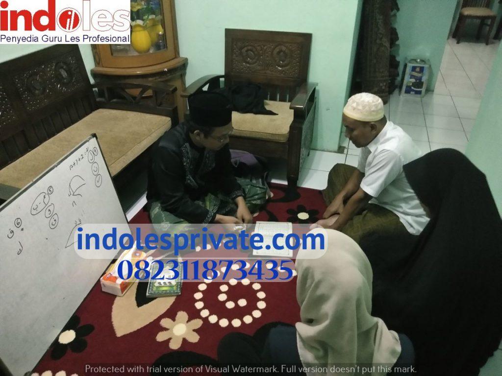 les bahasa arab bintaro